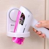 吸盤吹風機架 電吹風架子 衛生間浴室置物架 LQ3816『夢幻家居』
