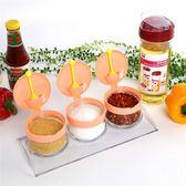 春季上新 創意玻璃調味盒套裝廚房家用調料罐糖鹽罐調味瓶料盒組合裝佐料盒
