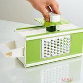多功能刨絲擦絲器切菜器土豆絲切絲切片器擦絲器帶護手 全館八八折鉅惠促銷