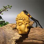 新年鉅惠崖柏木雕一念之間手把件佛像 汽車掛件吊墜 工藝品禮品