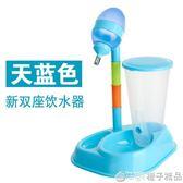 聚寵狗飲水器喂水立式寵物自動貓咪飲水機泰迪水壺掛式節節高喂食igo 橙子精品