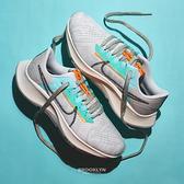 NIKE 慢跑鞋 ZOOM PEGASUS 38 MFS 灰 蒂綠天藍 環保理念 女 (布魯克林) DC4566-100