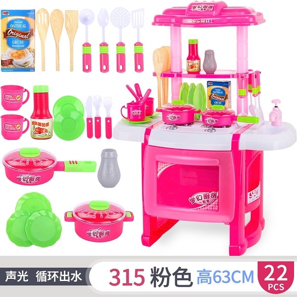 玩具 兒童廚房玩具套裝仿真廚具做飯女童女孩煮飯過家家寶寶