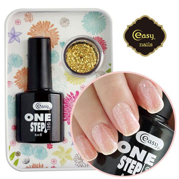 One Step光療亮彩甲油膠 繽紛盒裝版-粉紅香檳#9010