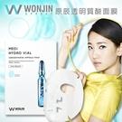 (即期商品) 韓國 WONJIN EFF...