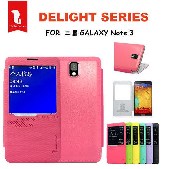 【悅系列】三星 SAMSUNG Galaxy Note 3 SM-N900 N9000 N9005 迪爾皮革翻頁式皮套/炫彩保護套/側掀電池背蓋殼
