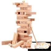 親子玩具-疊疊樂益智玩具疊疊高積木成人層層疊抽積木桌游親子游戲-奇幻樂園