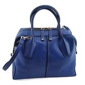 【奢華時尚】TODS 藍色牛皮金釦手提斜背兩用D-Bag包(八八成新)#25248
