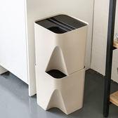 日式堆疊分類垃圾桶創意家用塑料收