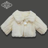 女童仿皮草外套2017新款冬季斗篷披肩外套女童毛絨外套披風童外套