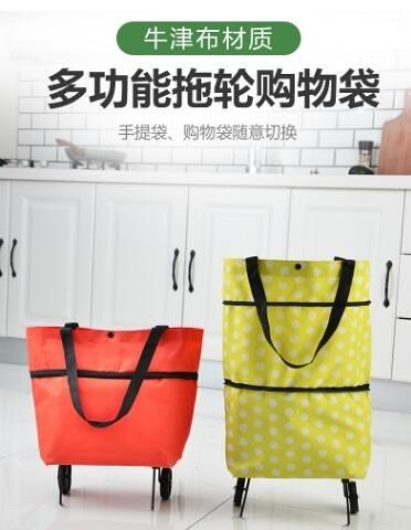 超市購物袋折疊便攜大號手提袋買菜包帶輪子拖輪袋子大容量環保袋 印象