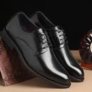 皮鞋 黑色皮鞋男士夏季軟底商務正裝青年圓頭休閒鞋英倫韓版內增高男鞋 零度3C