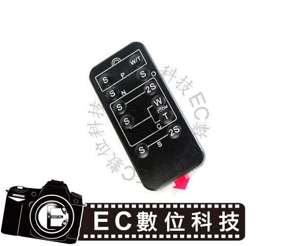 【EC數位】Konica Minolta 專業級專用四合一遙控器 S404 Maxxum 40 50 60 70 20 Zoom 125 160 115 130 140