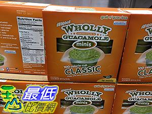 [COSCO代購]需低溫宅配  WHOLLY GUACAMOLE MINI CUPS 酪梨醬迷你杯57公克16入 _C1094546
