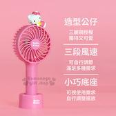 〔小禮堂〕Hello Kitty 造型手持電風扇附腕繩《粉.趴姿》立扇.隨身扇.電風扇 4710810-64999