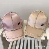 帽子女韓版水鑽綢緞棒球帽時尚字母鴨舌帽休閒出游太陽帽潮  朵拉朵衣櫥