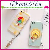 Apple iPhone6/6s 4.7吋 Plus 5.5吋 夏日水果背蓋 浮雕手機殼 指環保護套 全包邊手機套 手繩保護殼 軟殼