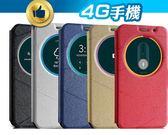 出清 側翻 皮套 ASUS ZenFone 2 開視窗 星光紋 可立 側掀 5.5吋 手機 保護 Original ~4G手機