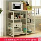 創意廚房置物架微波爐架子多層架多功能廚房收納架落地架2(主圖款A款黃橡木)