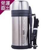 膳魔師 1650ml燜燒罐(與FDH-1705同款)保溫杯SBK不鏽鋼色FDH-1705-SBK FDH-1705-SBK【免運直出】