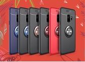 King*Shop~ 適用三星Galaxy S9plus車載隱形指環支架TPU手機殼 S9軟膠保護套J3.J5.J7Pro