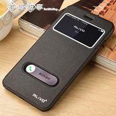 iphone8手機殼蘋果7plus保護套7翻蓋式i8皮套4.7寸7p男5.5女八 i7    西城故事