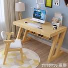 電腦桌實木電腦桌臺式家用辦公寫字臺書房臥室經濟型現代簡約學習桌LX 晶彩 99免運
