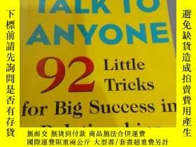 二手書博民逛書店how罕見to talk to anyoneY218789