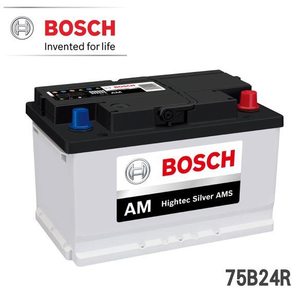 BOSCH電瓶 75B24R S5銀合金AMS充電制御 汽車電池【亞克】