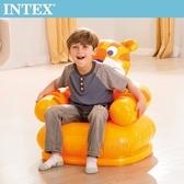 【INTEX】可愛動物兒童充氣椅-老虎(68556)