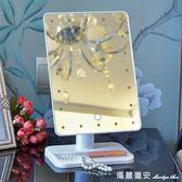 LED化妝鏡帶燈 臺式臺燈梳妝鏡大號結婚公主鏡便攜鏡子宿舍 瑪麗蓮安