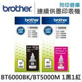 Brother BT6000BK+BT5000M 1黑1紅 原廠盒裝墨水 /適用 DCP-T300/DCP-T500W/DCP-T700W/MFC-T800W