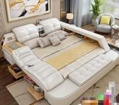 榻榻米床主臥 現代簡約按摩真皮床雙人床1.8米多功能儲物軟床婚床  汪喵百貨
