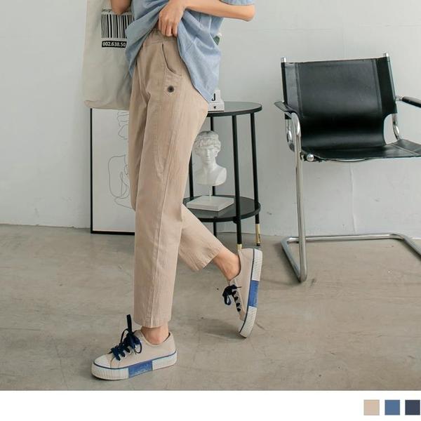 《BA6215》純色修身彈力鬆緊腰口袋直筒長褲 OrangeBear