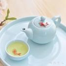 青瓷小魚茶壺單壺 陶瓷功夫茶具沖茶器 創意過濾花茶壺泡茶壺 LJ8930【極致男人】