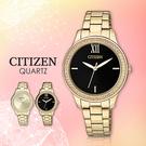 CITIZEN 星辰手錶專賣店 EL3082-55E 女錶 黑面  晶鑽框 指針錶 簡約 不鏽鋼錶帶