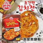 韓國 不倒翁 泡菜煎餅粉 320g 泡菜煎餅 煎餅粉 韓式煎餅 韓式 韓式料理 自己動手做