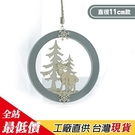 B500 聖誕節木質麋鹿掛飾(小) 聖誕 麋鹿 圓框 裝飾品 吊飾 掛飾 木質 麋鹿 吊飾 【熊大碗福利社】