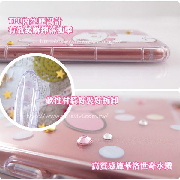 Sanrio三麗鷗iPhone 7 Plus(5.5吋)施華落世奇水鑽防摔氣墊空壓保護套_美樂蒂系列