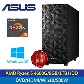 【ASUS 華碩】H-U500MA AMD Ryzen5 六核心電腦