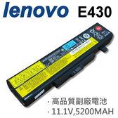 LENOVO 6芯 E430 75+ 日系電芯 電池 Lenovo IdeaPad M480  M490  M495  M580  M595