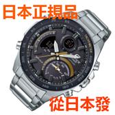 免運費 日本正規貨 CASIO EDIFICE 內置藍牙功能 太陽能男士手錶 ECB-900YDB-1CJF