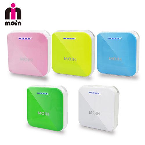 【小樺資訊】 《MOIN》 摩影 台灣製 3.1A雙USB 馬卡龍9000mAh 行動電源 (贈送頂級奈米防潑水萬能收納