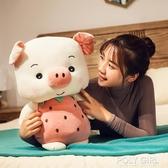 醜萌玩偶網紅娃娃小豬公仔毛絨玩具女生2019年豬年吉祥物豬豬禮品 ATF polygirl