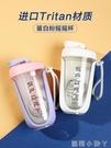 搖搖杯奶昔攪拌蛋白搖搖粉杯子便攜tritan大容量男女運動健身水杯 蘿莉新品