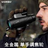 手機單筒望遠鏡成人高倍高清夜視【步行者戶外生活館】