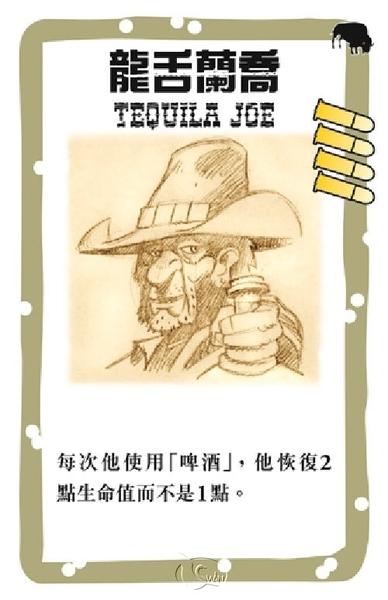 『高雄龐奇桌遊』 砰!道奇市擴充 Bang: Dodge City 繁體中文版 ★正版桌上遊戲專賣店★