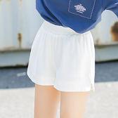 休閒短褲叉熱褲鬆緊腰褲子ins學生白色短褲
