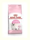 ☆寵愛家☆ROYAL CANIN法國皇家K36幼母貓飼料10公斤