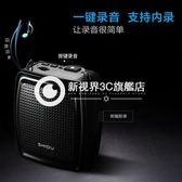 S368擴音器喇叭 大功率擴音機 喊話器擴音器-Ykbv10